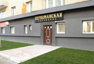 Inn Pervomayskaya