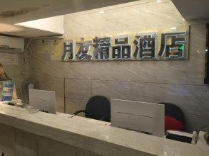 Chongqing Yueyou Hotel Qibo Xinyue