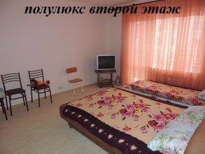 Kubik Guest House