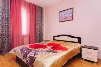 Apartment Soft near Grinvich