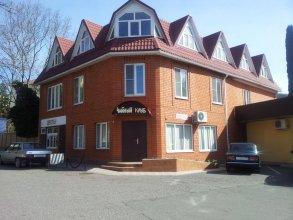 Zolotaya Sfera Guest House