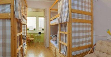 Hostel Privet Moscu