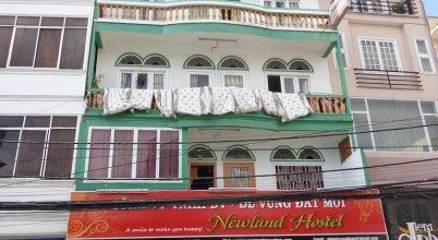 Newland hostel