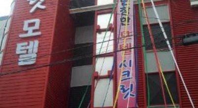 Shinchon Secret Motel