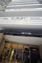 Awwa Suites and Spa