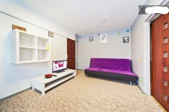 Optima Apartments Noviy Arbat