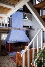 Casa Paço D`Ilhas