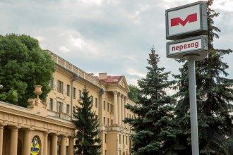 Guide of Minsk Парк Горького