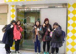 Mori Guesthouse - Hostel