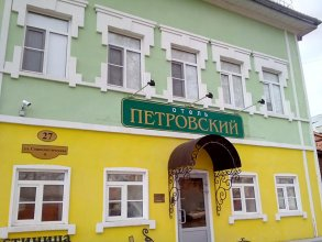 Петровский