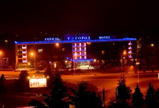 Hotel Uzhgorod