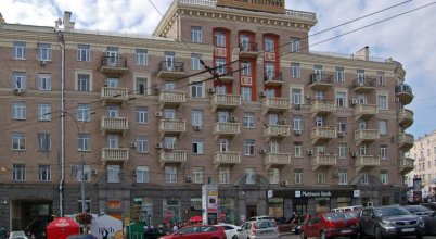 UKR Apartments in the Centre