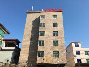 Feixiang Business Apartment