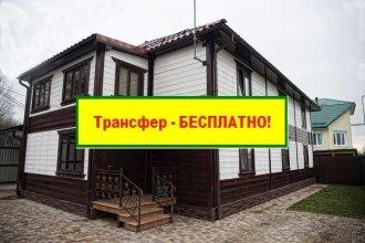 Hotel Mirage Sheremetyevo