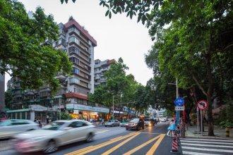 Guangzhou Xingke Apartment Hotel