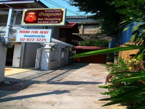 Ban Thungdang Boutique Hotel