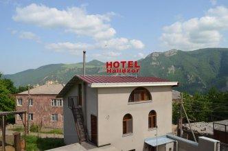 Hotel Halidzor
