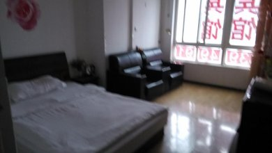 Xi'an Jiahao Apartment - 2nd Branch