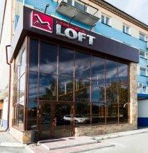 Бизнес отель Loft