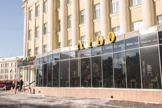 Guide Of Minsk Apartments - Nezavisimosti, Lido