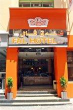 Fal Hotel L.L.C