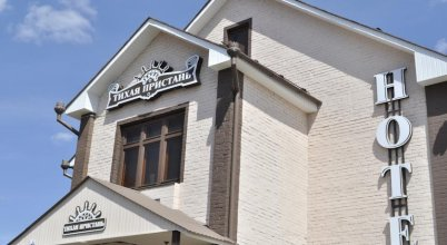 Гостиница Тихая Пристань