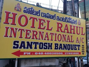 Hotel Rahul International