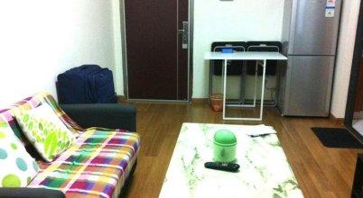 Heartsease Serviced Apartment Shenzhen Feicuimingzhu