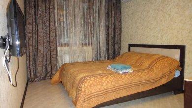 Lux apartament UFA