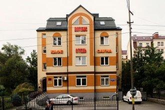 Мини-отель Котбус