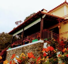 Quinta do Lombo – Bed & Breakfast