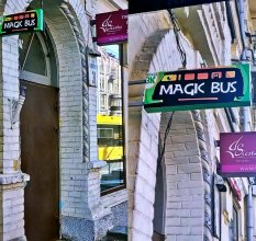 Magic Bus Киев Хостел