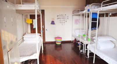 Xi'an Tami Youth Hostel