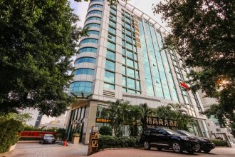 Paco Business Hotel - Guangzhou East Railway Station Branch