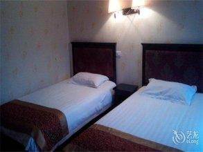 Jiaxin Business Hotel