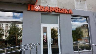 Yantarnaya Shkatulka