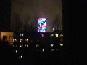Апартаменты на Варшавской 63