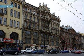 Tatyanin Dom Apartment