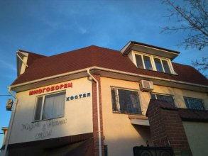 Hostel Mnogoborets F. Klub