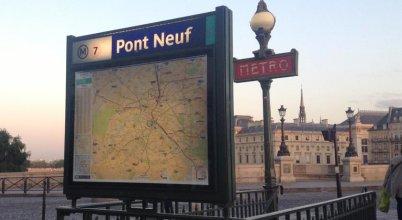 Loft Le Pont Neuf