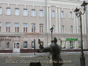 Отель Горький