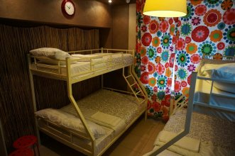 Hostel Berloga
