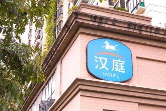 Hanting Express Guangzhou Yanzi Gang Branch