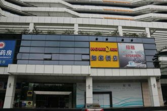 Home Inn Guangzhou Tianpingjia Metro Station Guangzhou Avenue North Branch