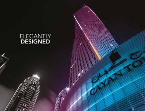 DHH - Cayan Tower