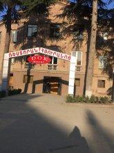 Hotel DOK