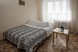 Apart Hotel Tomsk