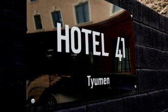 Отель 41