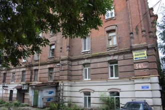 Mini Hotel on Chernyshevskogo