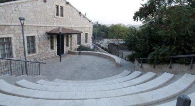 Hi Agron - Jerusalem Hostel